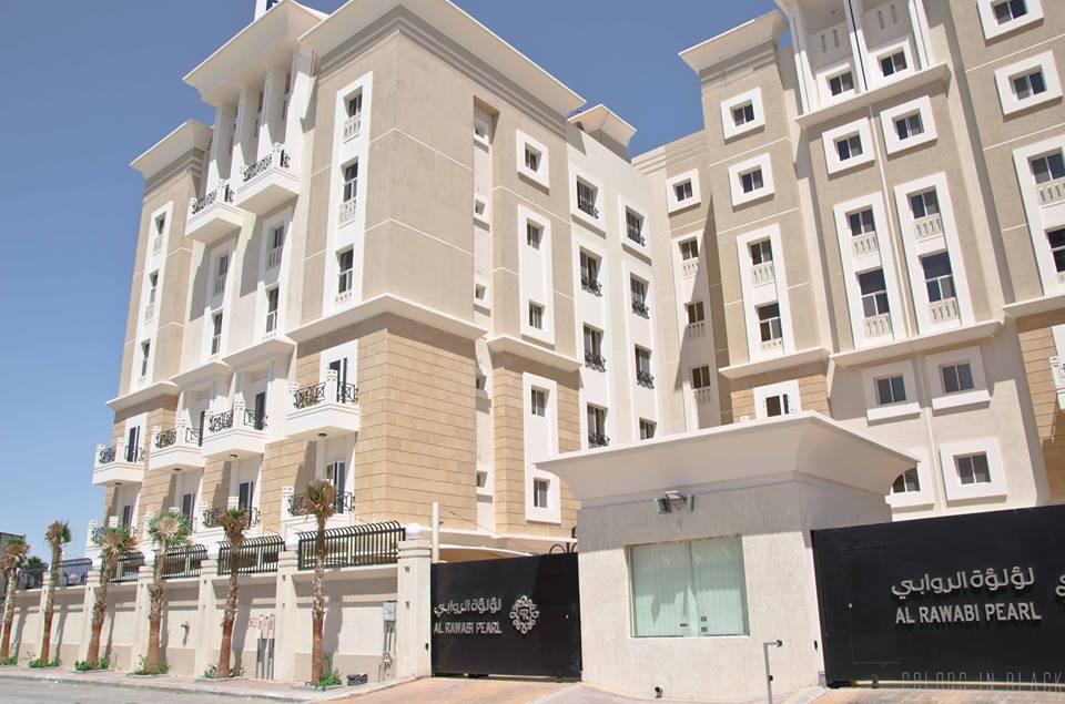 Al Rawabi Pearl Complex 1 Website For The Top